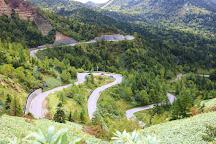 Japan's Highest National Highway Point, Nakanojo-machi, Japan