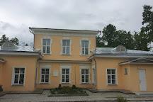 Dom-Muzey P.i.chaykovskogo, Alapaevsk, Russia