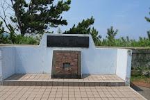 Yakushima Lighthouse (Nagata Lighthouse), Kumage-gun Yakushima-cho, Japan