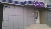 Стилист, Таганрогская улица на фото Ростова-на-Дону