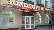 ломбард Золотой, улица Нефтяников на фото Орска