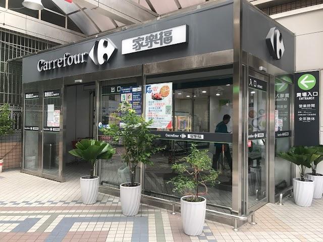 Carrefour Zhonghua
