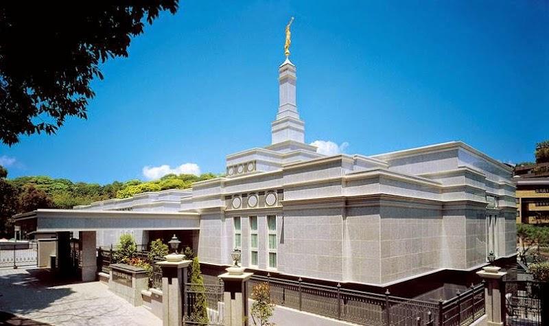 末日聖徒イエス・キリスト教会 日本福岡神殿