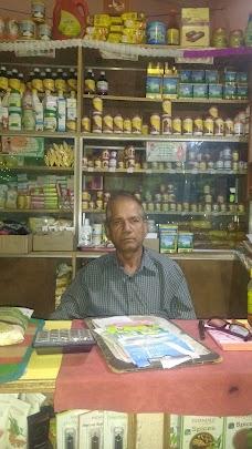 Patanjali Arogya Kendra jamshedpur