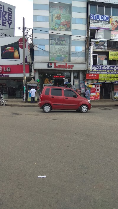 LG Abans Showroom, Central, Sri Lanka
