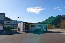 Naruhodo ! Yamba Museum, Naganohara-machi, Japan