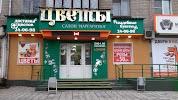 МАРГАРИТКА, сеть цветочных салонов, Велижская улица на фото Иванова