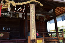 Shoryuji Temple, Nagaokakyo, Japan