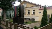 Дом Поэзии, улица Академика Каргина на фото Твери