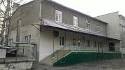 Муниципальное бюджетное учреждение спортивная школа олимпийского резерва № 1, проспект Кирова, дом 81 на фото Пятигорска
