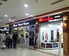 Nelson Pharmacy
