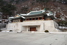International Friendship Exhibition, Hyangsan, North Korea