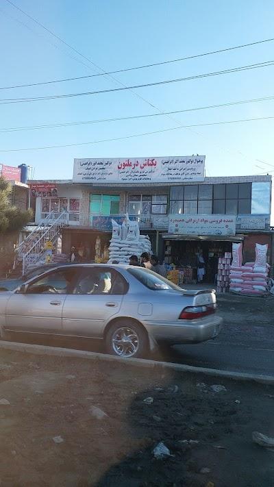 Hamdard Store