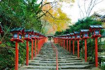 Kifune Shrine, Kyoto, Japan