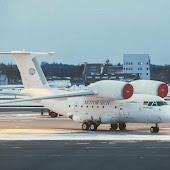 Аэропорт  Billund BLL