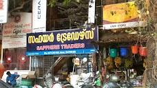 Sapphire Traders thiruvananthapuram
