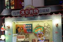 Pioneer Centre Shopping Mall, Hong Kong, China