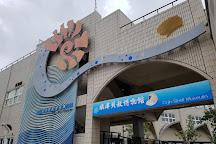 Qijin Shell House, Qijin, Taiwan