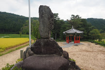 Kishitsu Shrine, Hino-cho, Japan