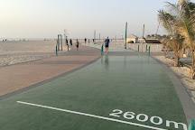 XDubai Skatepark, Dubai, United Arab Emirates