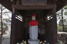 Daigyo-ji Temple, Kamakura, Japan