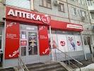 Аптека № 1, улица 8-й Воздушной Армии на фото Волгограда