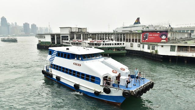Tsim Sha Tsui Star Fry Pier
