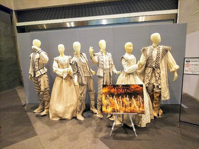 Tokyo International Forum Hall C