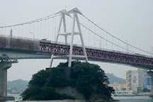 Konaruto Bridge, Naruto, Japan