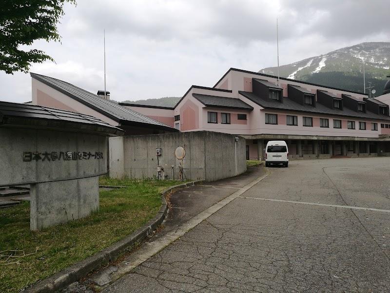 日本大学 八海山セミナーハウス