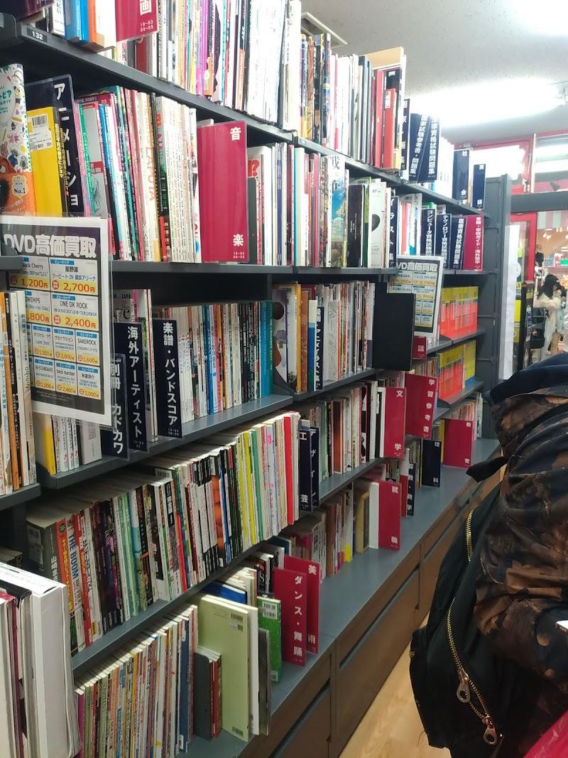BOOKOFF 武蔵小山パルム店
