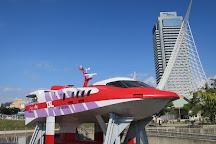 Kobe Maritime Museum, Kobe, Japan