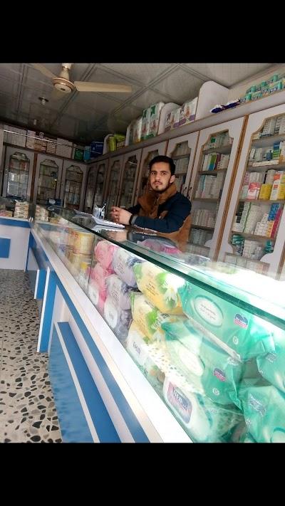 Rahmaniah Pharmacy