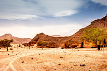 Coloured Canyon, Nuweiba, Egypt