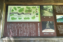 Stone Pavement In Ochiai, Nakatsugawa, Japan