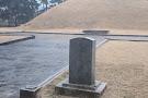 Royal Tomb of King Taejong Muyeol
