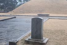 Royal Tomb of King Taejong Muyeol, Gyeongju, South Korea