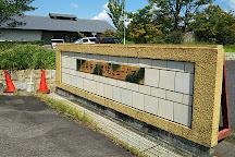 Museum of Modern Ceramic Art, Gifu, Tajimi, Japan