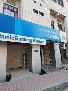 Standard chartered ATM