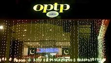 OPTP islamabad House No 7 Street 57