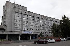 Аэропорт  Dnipropetrovsk DNK