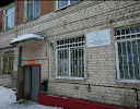 Детский Противотуберкулезный Диспансер г.Саратова