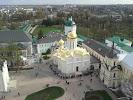 Центральный универмаг на фото Сергиева Посада