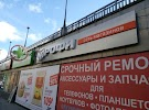 Профи, Советская улица на фото Нижнего Новгорода