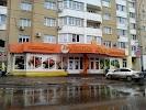 Любимые продукты, улица Чичканова на фото Тамбова