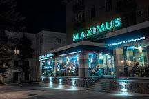 Cultural and Entertainment Center Maximus, Novorossiysk, Russia