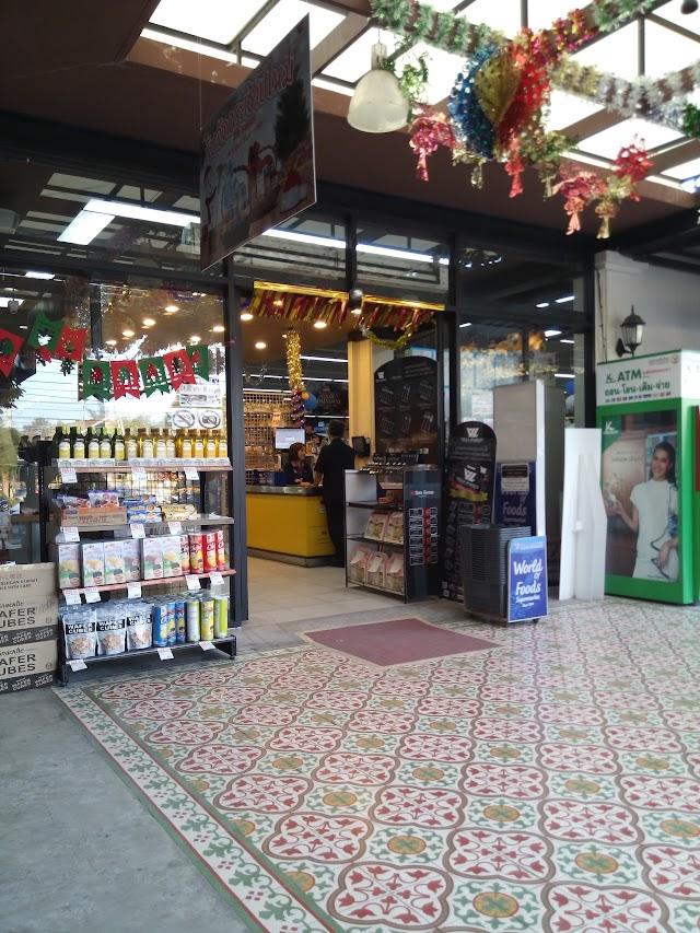 Villa Market - Hua Hin