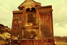 Tsakhats Kar Monastery, Yeghegis, Armenia