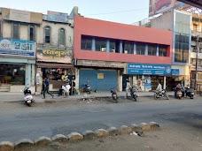 Bank Of Maharastra amravati