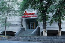 Arasan Wellness & SPA, Almaty, Kazakhstan